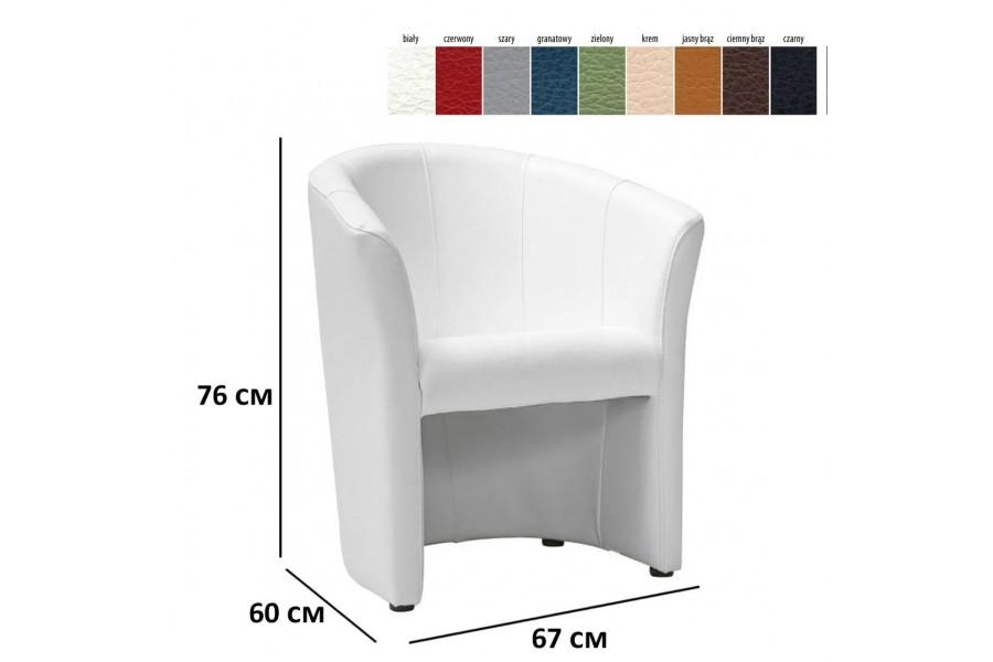 "Single chair ""Fotel ТМ-1 Signal"" white"